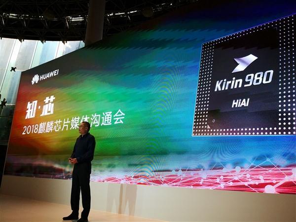 """世界芯片产业中的中国方阵:而今迈步从""""芯""""越"""