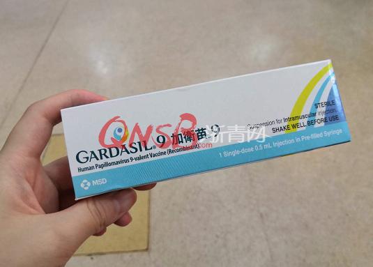 打疫苗要摇号!杭州萧山九价HPV疫苗供货数量不足