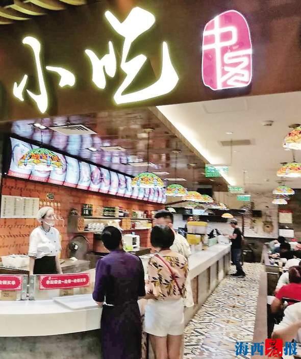 厦门机场现天价青菜面 部门回应:标价属自主定价