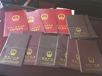 北京:公积金每缴存一年可贷10万元