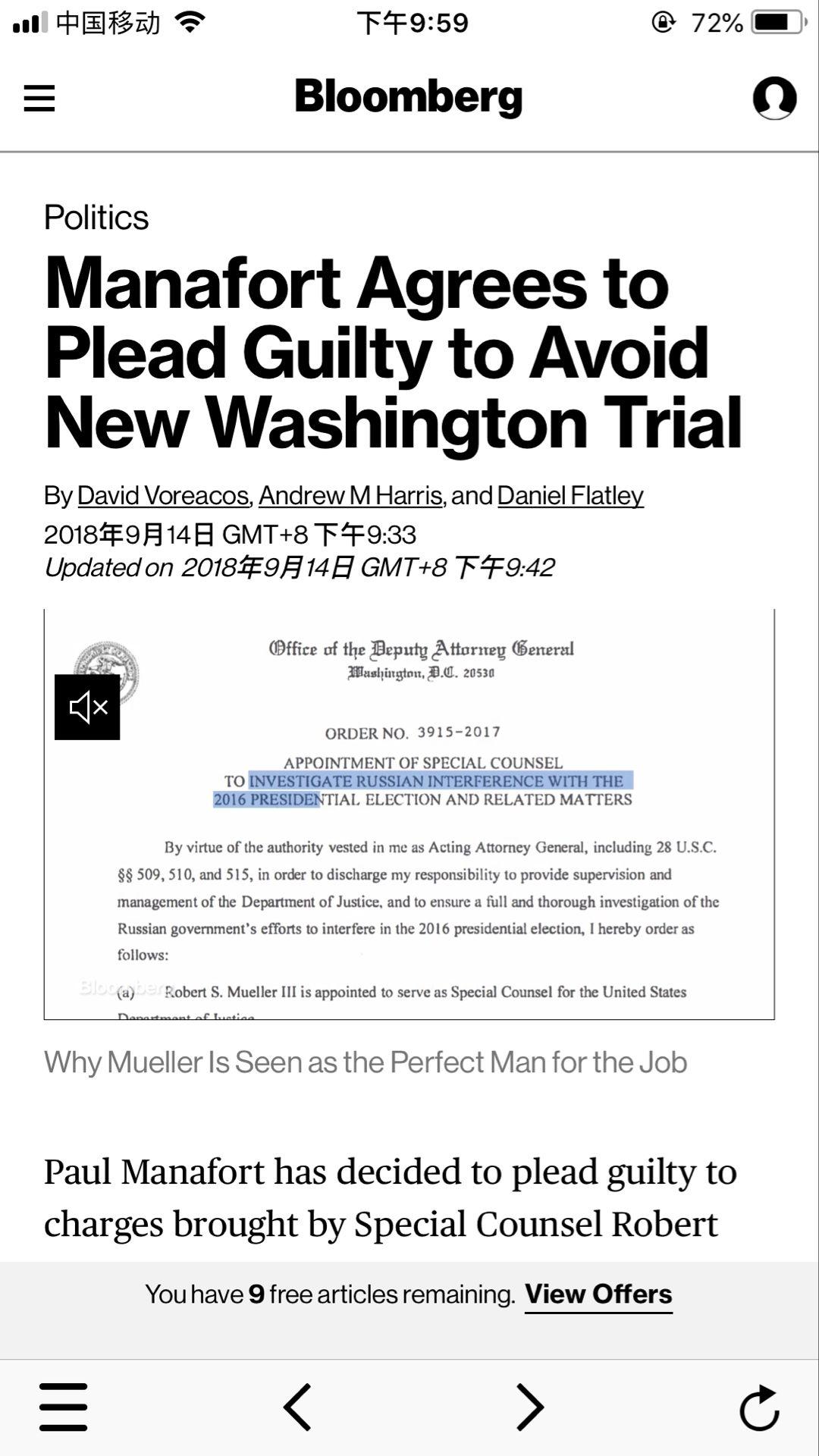 网赚月入十万:特朗普前竞选团队主席马纳福特在法院认罪,承认针对他的两项指控