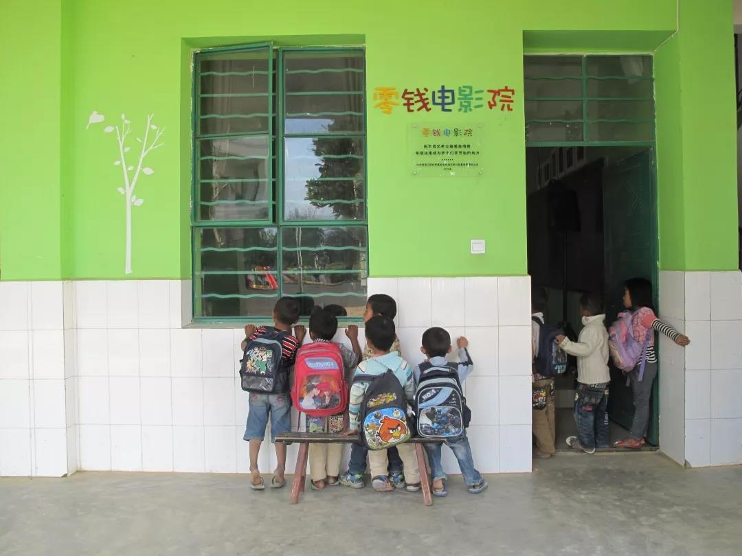 """华谊兄弟""""零钱电影院""""项目:用光影助力贫困地区儿童教育"""