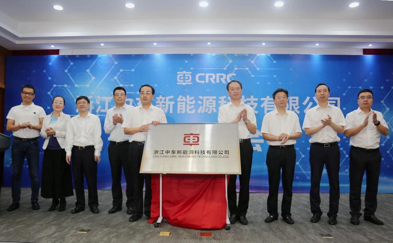 我国超级电容领域领军企业双剑合璧 浙江中车新能源科技有限公司揭牌成立