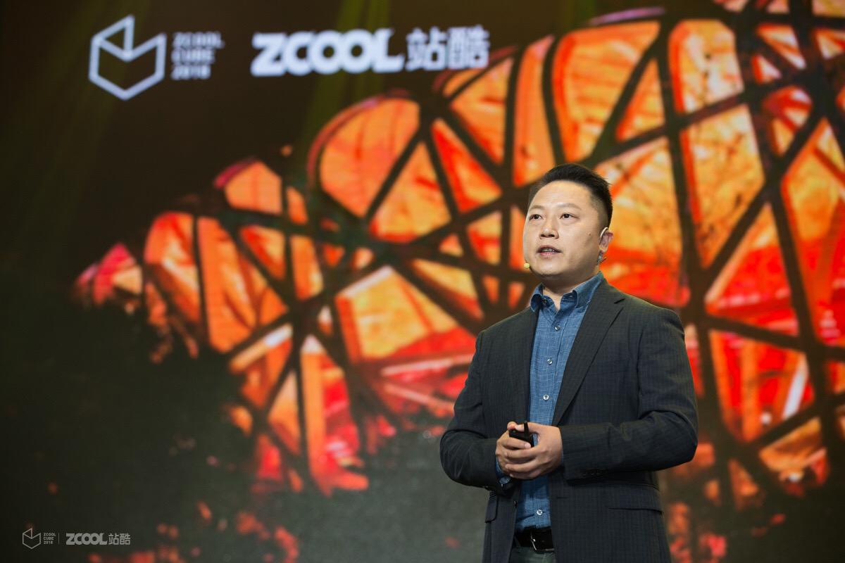 站酷创始人、CEO梁耀明:12年践行,让设计更有价值