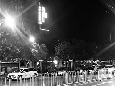 本市严查夜间黑车非法运营