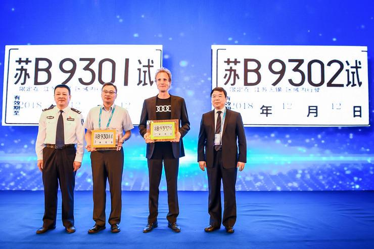 奥迪中国成功获得无锡自动驾驶路试牌照