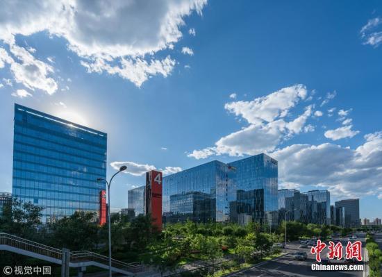 北京发布打赢蓝天保卫战三年行动计划
