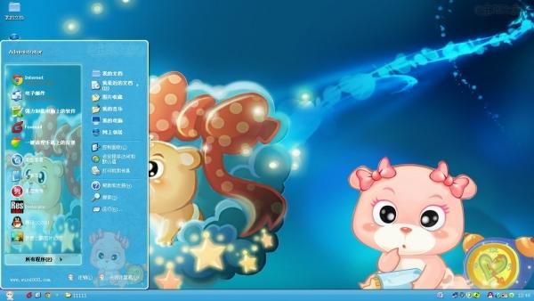 腾讯游戏正式停止《QQ宠物》、《乐斗Ⅱ》服务