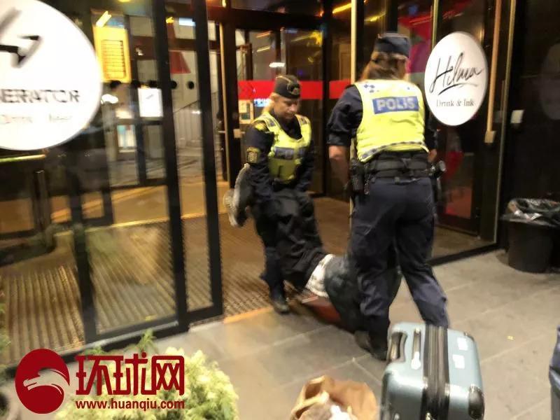 瑞典警察殴打拖拽中国老夫妇的事发酒店,我们去看了,很大。