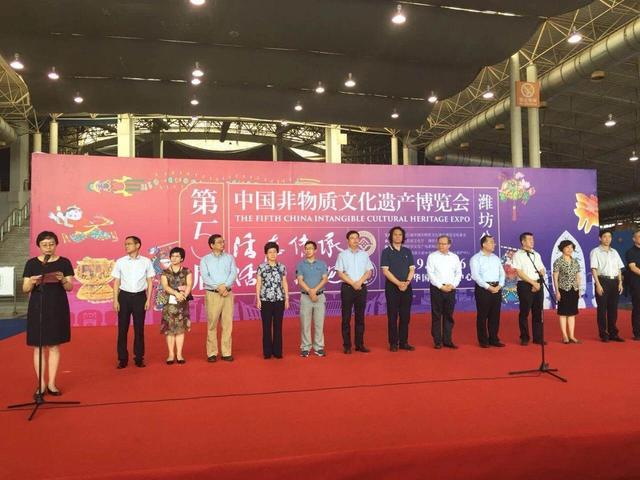 展示潍水文化 第五届中国非遗博览会潍坊分会场开幕