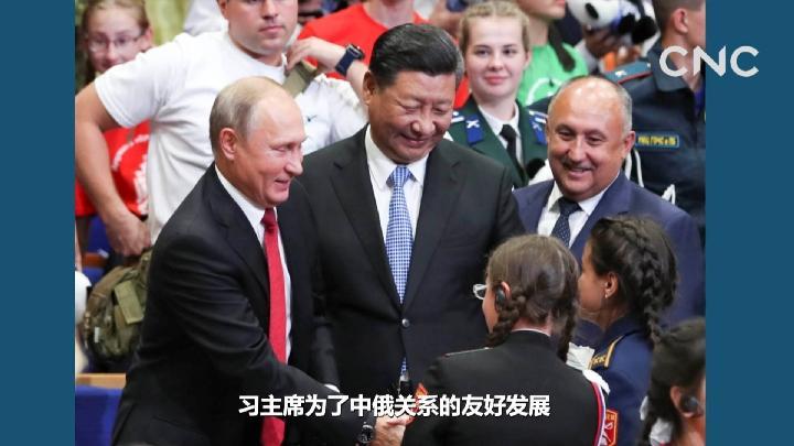 """情同手足 爱如海洋--中俄两国元首在""""海洋""""中心与青少年互动"""