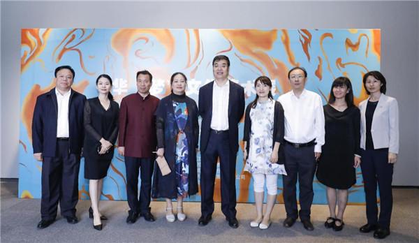 """""""华•梦""""文化艺术展向祖国改革开放40周年致敬"""