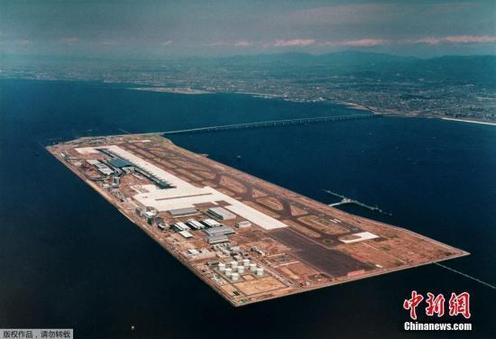 联外电车18日将复驶 日本关西机场21日有望全面恢复