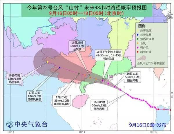 台风山竹每小时释放能量等于2600多颗广岛原子弹