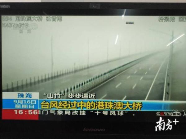 """""""山竹""""登陆广东,港珠澳大桥一切正常"""