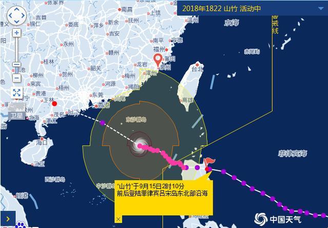 厦门继续发布台风橙色预警 16日将迎大风雷雨天气