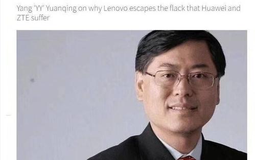联想不是中国公司?官方:外媒文章断章取义引误解
