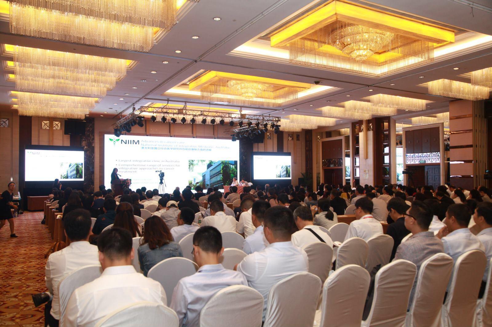 世界中医药学会联合会肿瘤康复专业委员会 第三届肿瘤康复学术年会在京召开