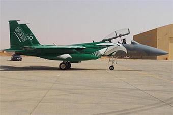 沙特空军战斗机换新涂装庆祝88周年国庆