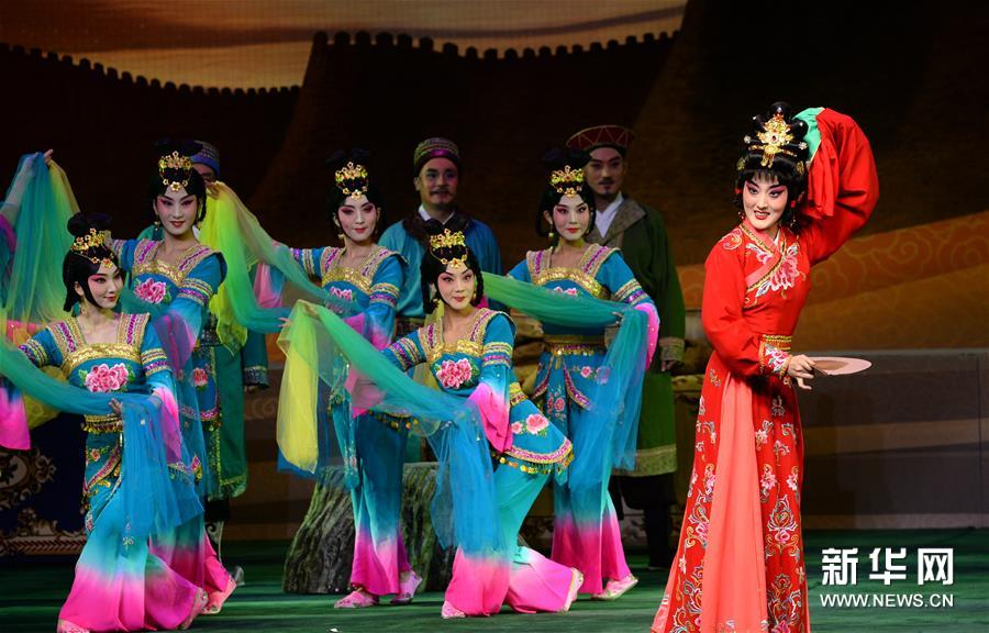 丝绸之路国际艺术节在西安开幕