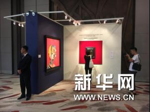 香港苏富比2018年秋季拍卖会在京预展