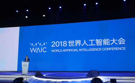 """李彦宏:AI化能更好地解决""""最后一公里""""等难题"""