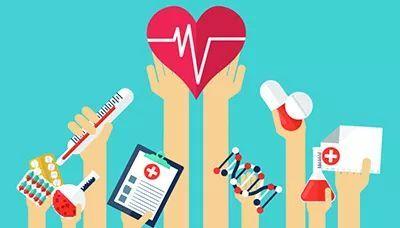国务院办公厅关于印发深化医药卫生体制改革2018年下半年重点工作任务的通知