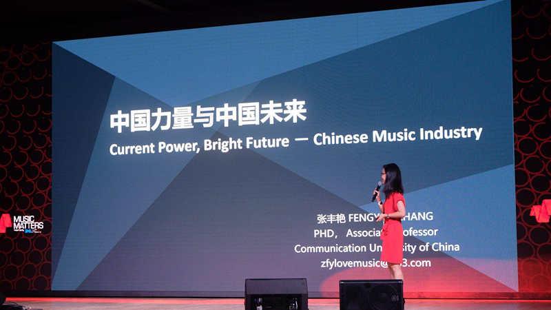 世界在聆听 中国领跑全球音乐创新之路