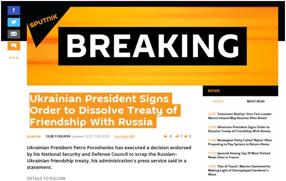 """快讯!波罗申科签署命令:乌克兰俄罗斯""""友尽"""""""