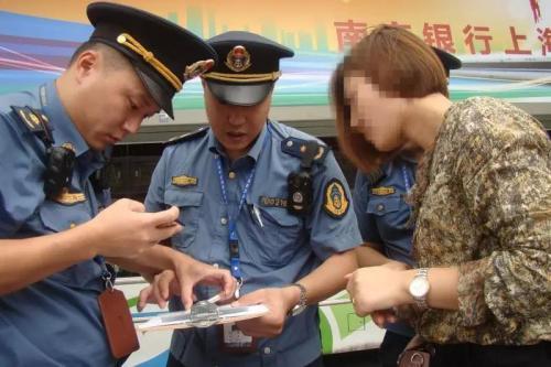上海严查网约车不合规经营 对滴滴开展进驻式检查