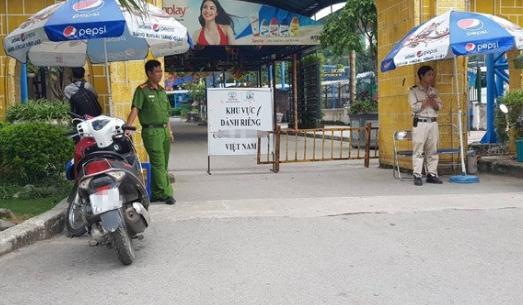 狂欢变悲剧!越南音乐节上7名青年嗑药过量死亡