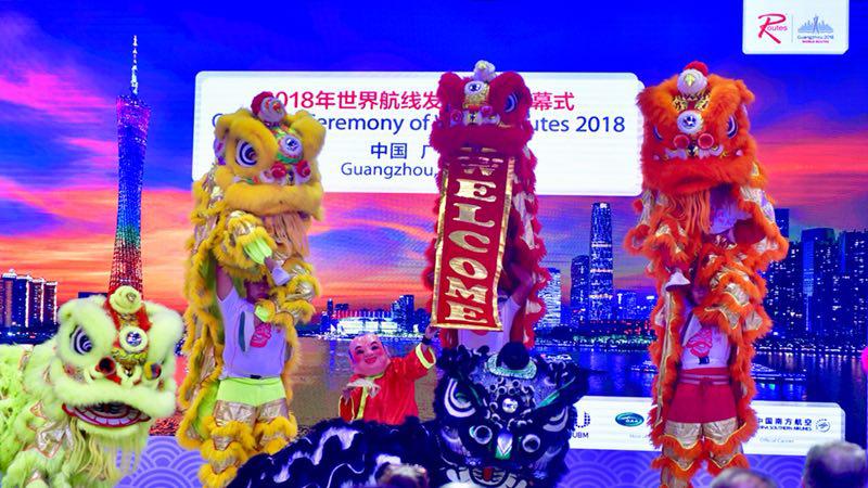 广汽传祺护航2018世界航线发展大会