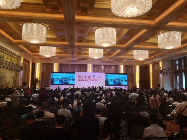 第十五届中国科学家论坛完满落幕 亚滴新能源被授殊荣