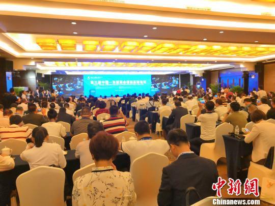 中国-东盟商会领袖聚焦新时代合作新商机