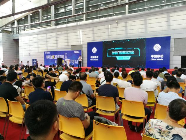 中移物联网发布NB-IoT智能门锁解决方案