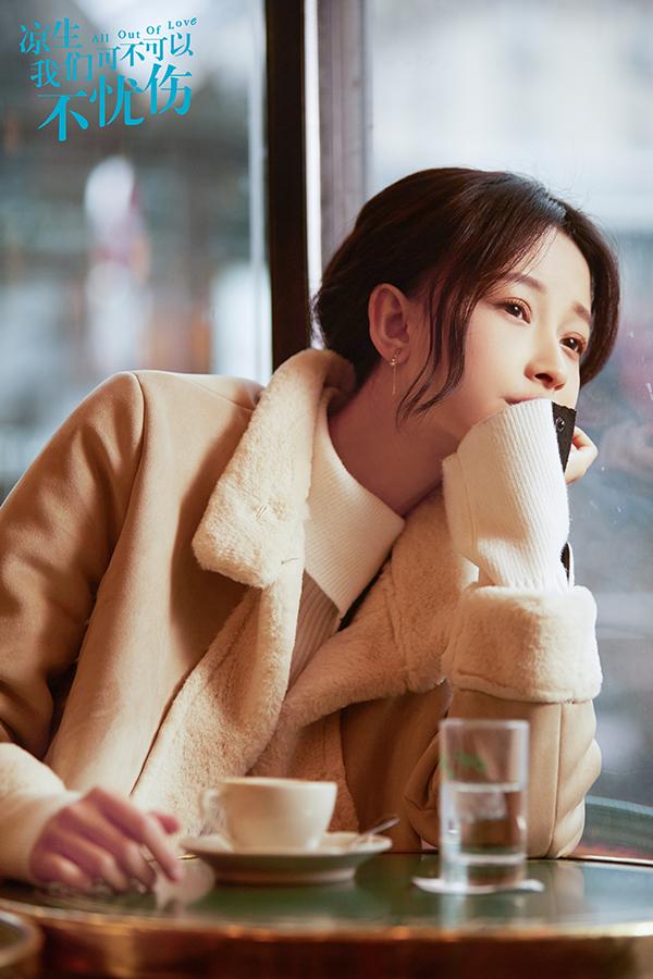 《凉生》开播 刘俊杰导演:一见孙怡就认定她是姜生