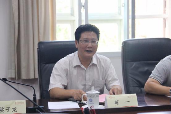 中国科大收到捐赠 蒋一向碧桂园集团颁发了捐赠证书