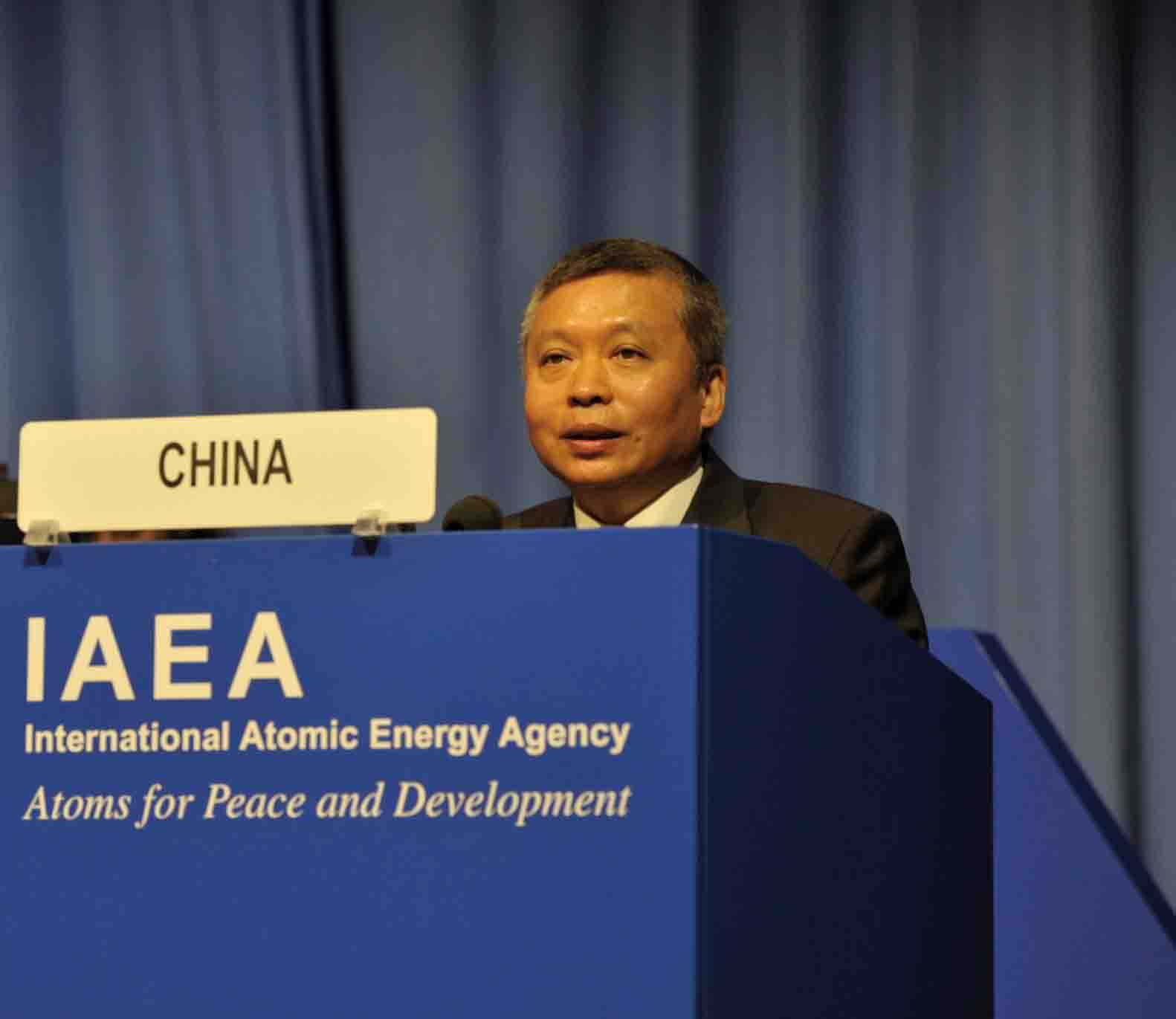 张克俭率团出席国际原子能机构第62届大会