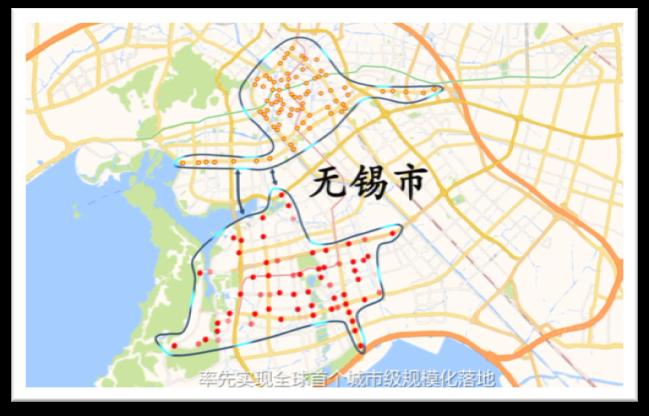 全球最大规模的城市级车联网 华为LTE-V2X车载终端成功应用