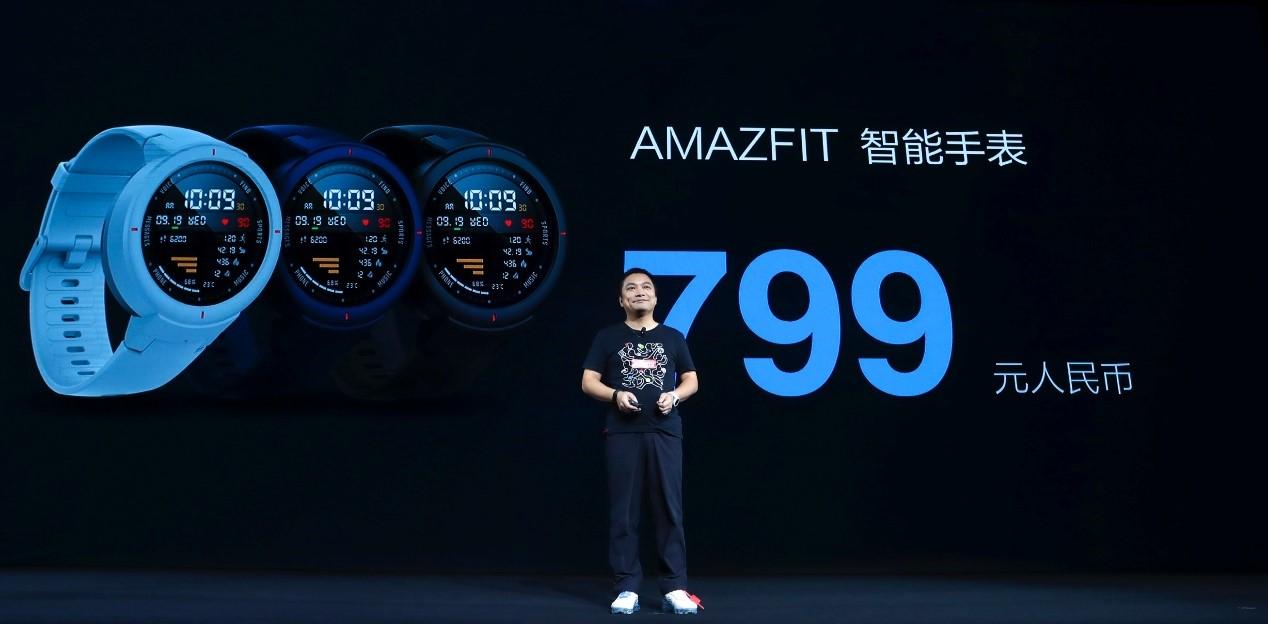 华米新品发布领先苹果一个身位 首发可穿戴第一心