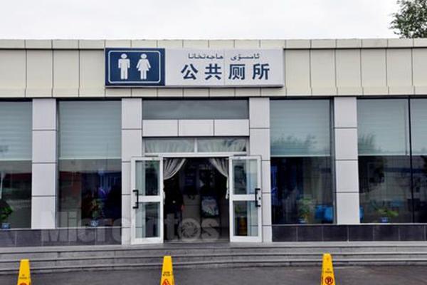 港媒:到中国旅游,不必再担心厕所