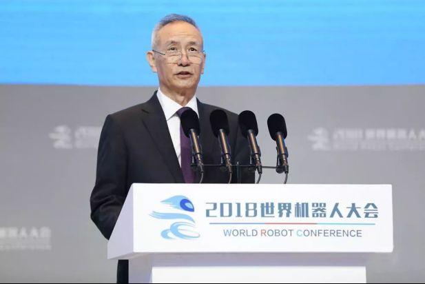 外媒:中国希望在人工智能领域与世界各国展开合作