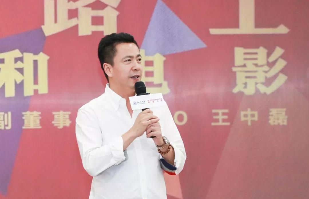王中磊做客浙江大学 分享电影之路 勉励青年学子