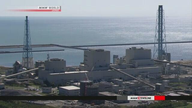 日本北海道苫东厚真发电站1号机组18日或恢复运转