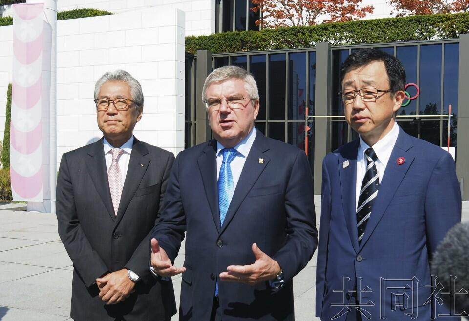 日本札幌市政府告知国际奥委会,放弃申办2026年冬奥会