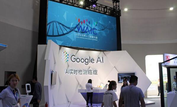 世界人工智能大会在沪举行:中国存在感提高