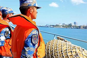载誉归来 中国海军黄山舰启程回国