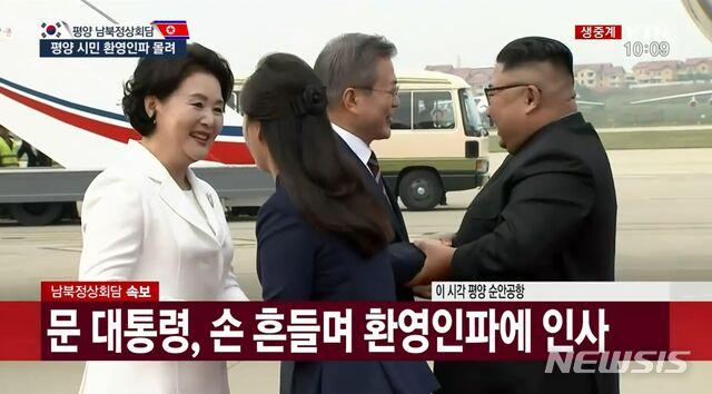 韩媒披露韩第一夫人朝鲜行程:参观医院大学和教育机构