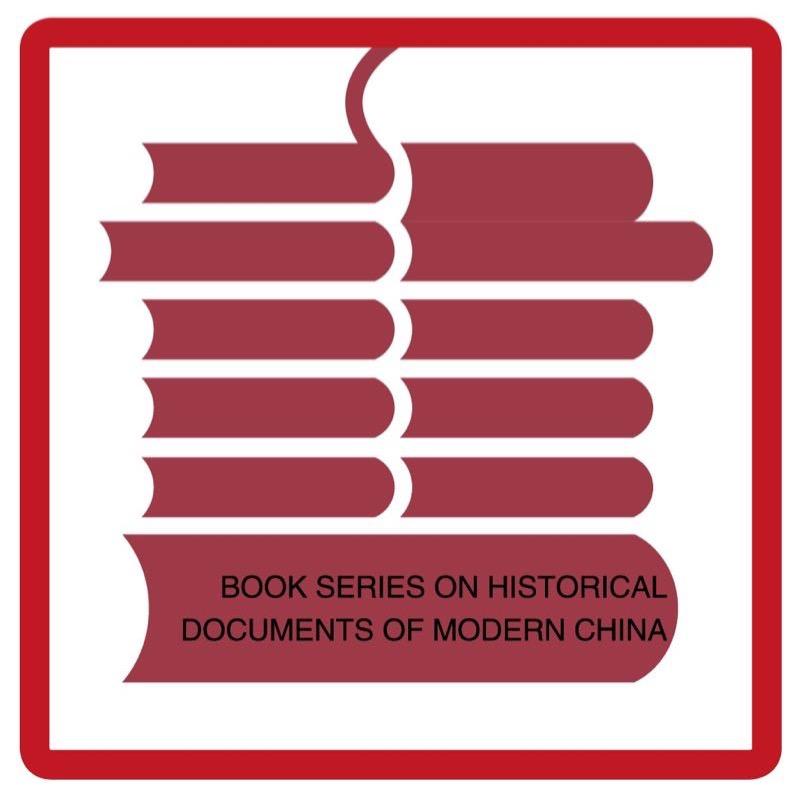 """""""中国近代文献保护工程推进仪式暨学术研讨会""""在绍兴举行"""