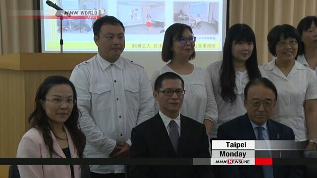 步入老龄社会,中国台湾地区10名护理相关人员赴日接受培训